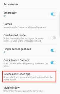 aleitalia android device